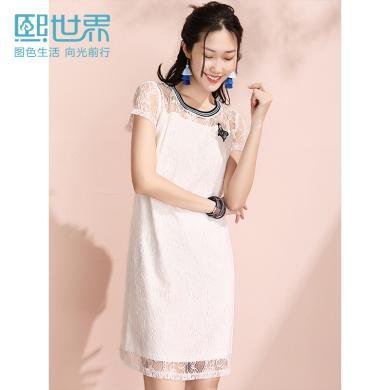 熙世界白色短袖蕾丝刺绣连衣裙2019年夏装新款螺纹性感裙子SL086