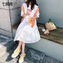 七格格白色吊帶裙子女2019新款夏季很仙的法國小眾連衣裙雪紡裙潮