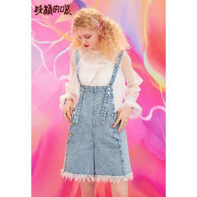 妖精的口袋  夏季背帶牛仔褲