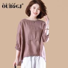 OUBOGJ 寬松大碼t恤女七分袖夏裝2019新款韓版簡約萊賽爾上衣19B39917