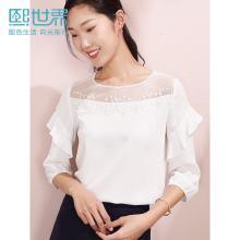 【商场同款】熙世界2019年夏装新款七分袖露锁骨遮肚子白色雪纺衫