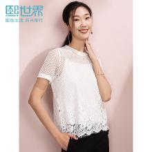 【商场同款】熙世界白色宽松显瘦圆领韩版套头蕾丝衫2019夏装新款