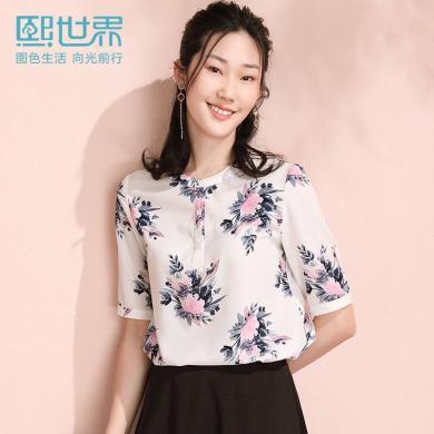 熙世界花色印花雪紡五分袖襯衫女2019年夏裝新款很仙的遮肚子襯衣