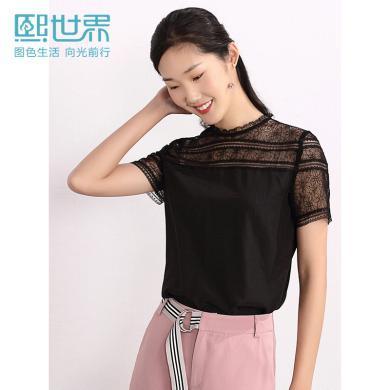 【商场同款】熙世界2019年夏装新款黑色蕾丝拼接遮肚子短袖雪纺衫