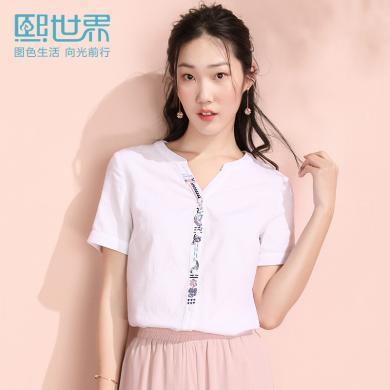 熙世界白色刺繡V領短袖套頭襯衫女2019年夏裝新款繡花心機上衣女