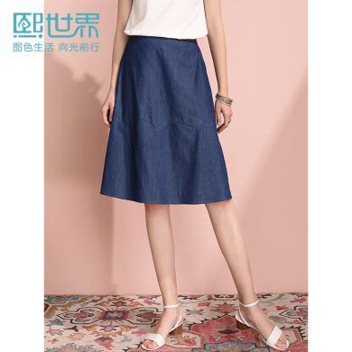 熙世界復古藍中長款半身裙2019年夏季新款胯大腿粗寬松百搭牛仔裙