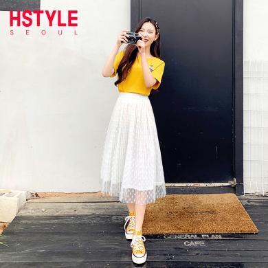 韓都衣舍2019夏季女裝韓版波點很仙的兩件時尚套裝裙OR9156槿