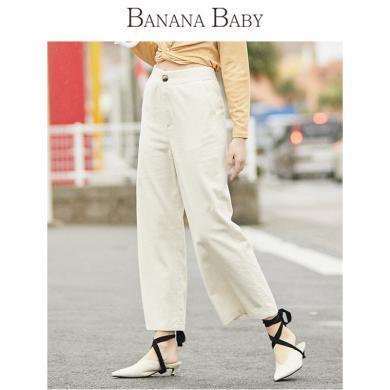 BANANA BABY2019春季新款韓版通勤純棉高腰純色闊腿休閑褲女D291KZ310