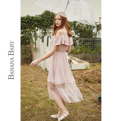 BANANA BABY2019春夏新款网纱一字肩连衣裙露肩小众吊带裙仙女裙D292LY347