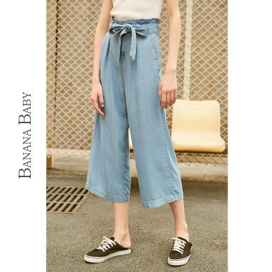 BANANA BABY2019夏新款韓版休閑九分褲系帶高腰闊腿牛仔褲女薄款D292KZ399