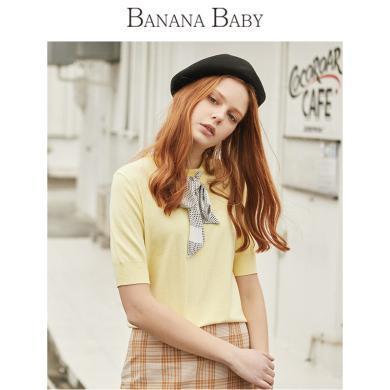 BANANA BABY2019春季新款休閑韓版學院風領結純色五分袖針織衫女D291MY614
