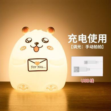 創意小熊硅膠小夜燈充電拍拍女孩兒童房間床頭氛圍少女心禮品節日