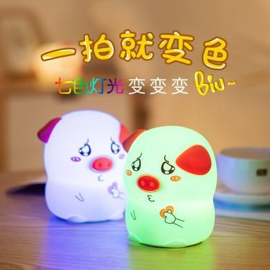 創意小豬夜燈硅膠兒童伴睡拍拍喂奶減壓氛圍新奇特節日生日禮品燈