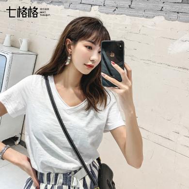 七格格v領上衣女顯瘦2019新款夏裝韓版寬松打底衫薄款白色短袖t恤