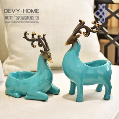 DEVY 現代簡約創意麋鹿收納擺件玄關門口鞋柜鑰匙收納盒家居軟裝
