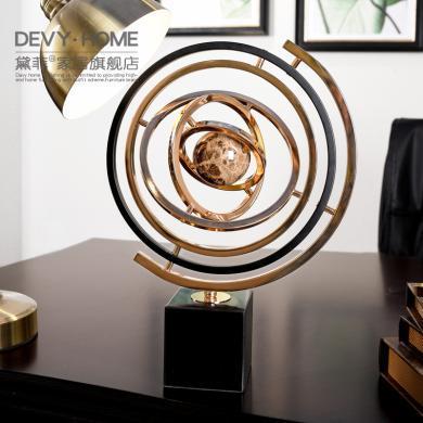 DEVY歐式大理石地球儀家居擺件美式客廳書房酒柜辦公室桌面裝飾品