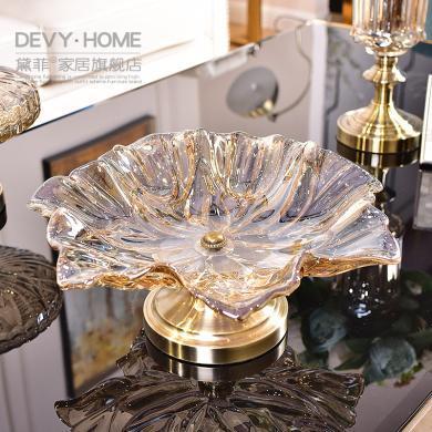 DEVY歐式輕奢玻璃大號水果盤客廳茶幾餐桌糖果盤裝飾零食干果盤