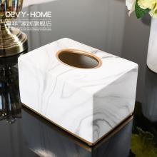 DEVY现代轻奢大理石纹陶瓷抽纸盒家用客厅餐厅装饰餐巾纸盒纸巾盒