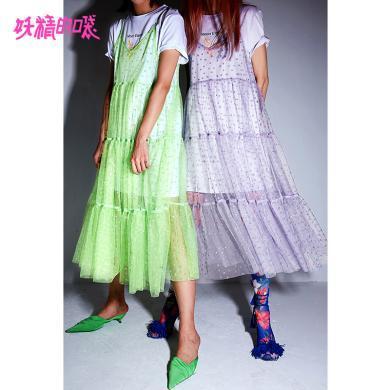 妖精的口袋吊帶t恤連衣裙2019夏季新款女很仙的兩件套韓版蛋糕裙