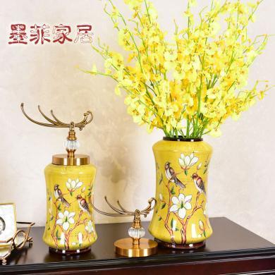墨菲 欧式田园陶瓷大花瓶插花花艺摆件创意美式乡村客厅餐桌装饰
