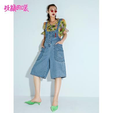 妖精的口袋 夏季多功能大口袋背帶牛仔褲