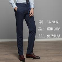 艾梵之家 正裝西褲男夏薄款藏青色修身西服褲子男士商務職業工裝褲EVXK261