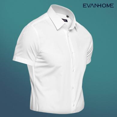 艾梵之家 短袖襯衫男韓版修身免燙白色絲光棉商務正裝男士白襯衣EDDP30300