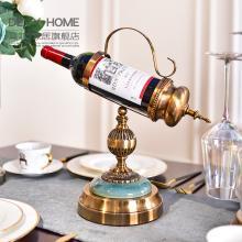 DEVY 歐式輕奢古典紅酒架擺件葡萄酒架展示架家用餐桌客廳酒架子
