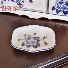 墨菲新中式陶瓷烟灰缸餐厅干果碟肥皂碟客厅茶几办公桌装饰烟灰缸
