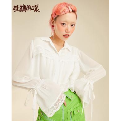 妖精的口袋白色襯衫女時尚洋氣2019夏季新款女裝寬松蕾絲雪紡上衣
