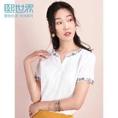 熙世界白色短袖民族風棉襯衫女2019年夏裝新款刺繡套頭襯衣SC086