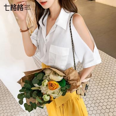 七格格白色衬衫女2019新款夏韩版chic雪纺短袖衬衣设计感小众上衣