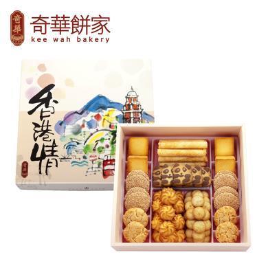 【年貨送禮】香港奇華 香港情 曲奇餅干 進口食品599g