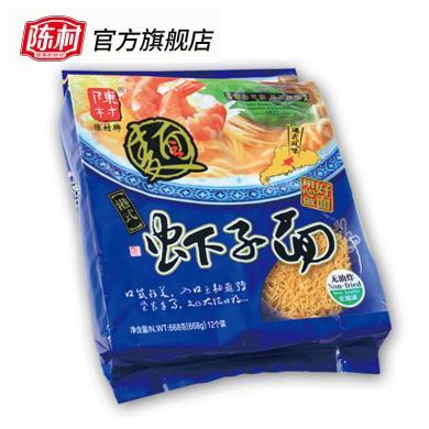 陳村傳統蝦子面 非油炸堿水面細卷面家庭裝早餐12塊/袋*668g*2袋