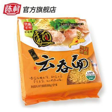 陳村傳統云吞面668g*2袋裝拉面 非油炸健康面廣東細面條拌炒面掛面
