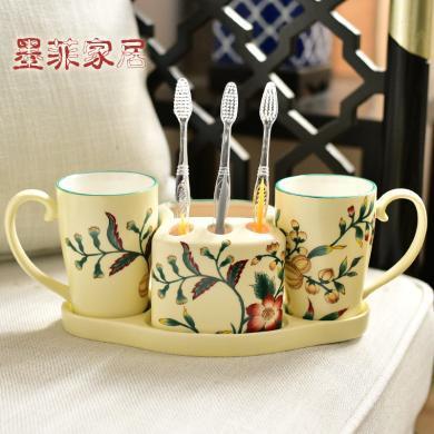 墨菲美式復古陶瓷衛浴四件套新中式衛生間浴室情侶洗漱杯用品擺件