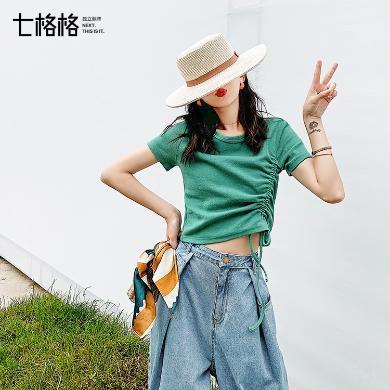 七格格白色t恤女裝2019新款潮夏季短款修身半袖抽繩露臍短袖上衣