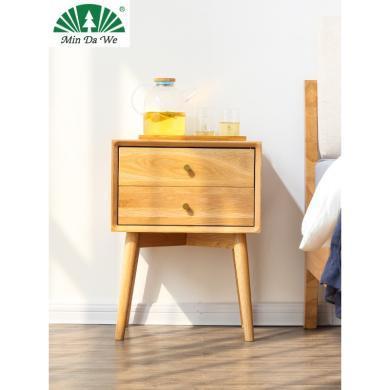 名達威全實木北歐床頭柜簡約白橡木簡易組裝臥室木質小柜子儲物柜