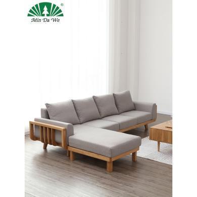 名達威北歐沙發客廳整裝布藝實木現代簡約三人位貴妃實木沙發組合