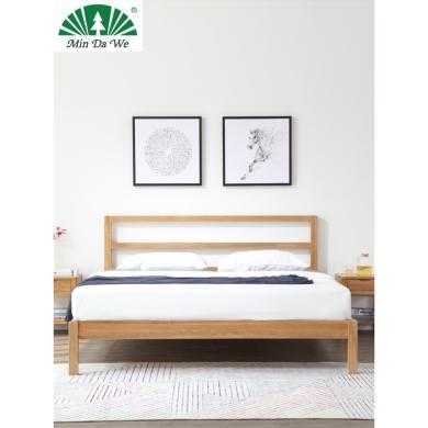 名達威北歐風格床實木主臥現代簡約小戶型可拆洗布藝靠背軟包床