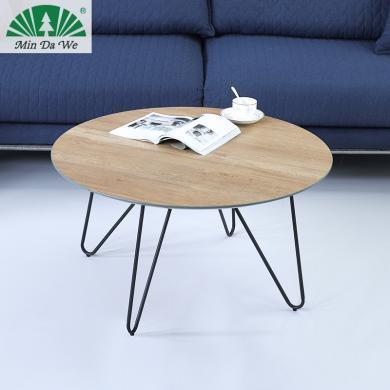 名達威loft茶幾工業風復古小型鐵藝咖啡桌北歐圓形簡易茶幾小桌