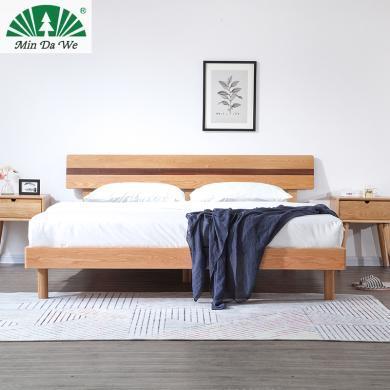 名達威北歐純全實木雙人床1.8米1.5米現代簡約主臥家具白橡木床