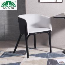 北歐簡約餐椅現代創意休閑椅咖啡廳實木布藝椅子設計師靠背電腦椅