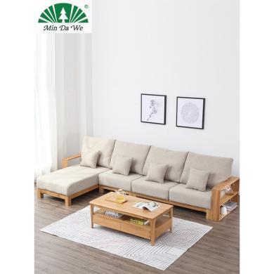 名達威貴妃沙發客廳整裝小戶型現代簡約北歐風格實木轉角沙發布藝