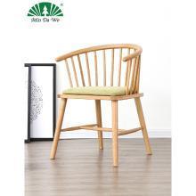 名達威北歐風格圍椅實木溫莎圈椅現代簡約餐椅新中式家用休閑椅子