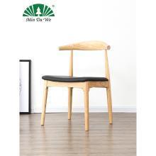 名達威 實木椅北歐風格牛角椅白橡木椅子純實木家具全實木餐椅
