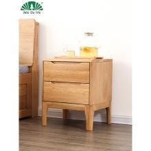 名達威北歐床頭柜實木原木色簡約現代臥室儲物收納床邊柜小二斗柜