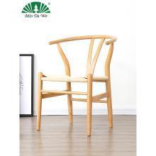 名達威新中式餐椅實木餐廳椅子北歐咖啡廳椅家用原木Y椅靠背椅子