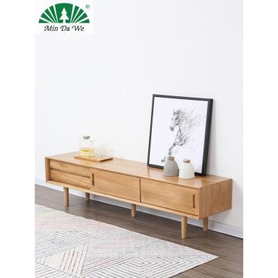 名達威實木電視柜北歐現代簡約客廳原木地柜全實木橡木電視機柜