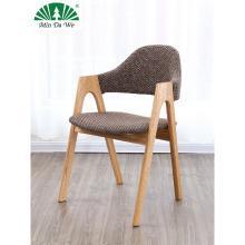 名達威北歐餐椅A字椅家用現代簡約餐廳靠背椅白橡木全實木椅子